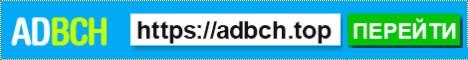 Это изображение имеет пустой атрибут alt; его имя файла - bitcoin-cash-2-468x60-1.jpg