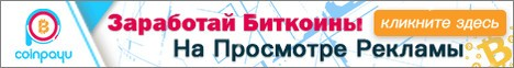 Это изображение имеет пустой атрибут alt; его имя файла - coinpayu-com.jpg