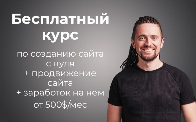 gde-zaregistrirovat-domennoe-yuriy-boshnikov
