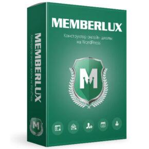 Конструктор онлайн-школы Memberlux
