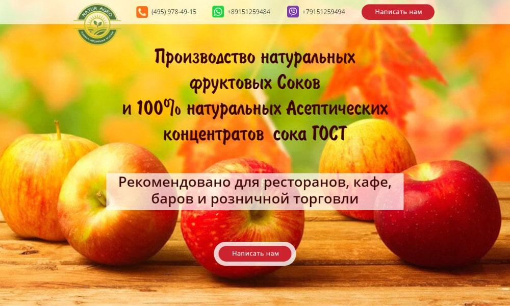 natursok.com